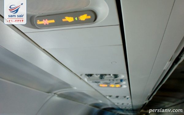 بستن کمربند در هواپیما