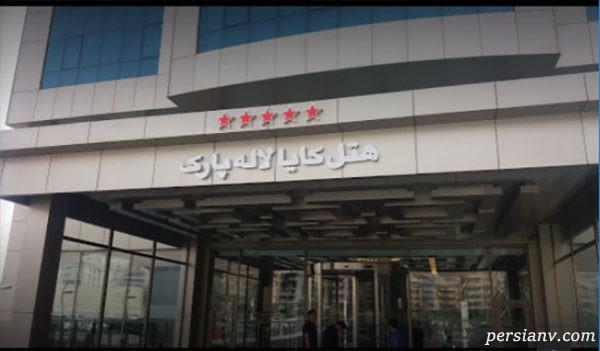 هتل لوکس خارجی از گروه کایا ترکیه در تبریز ، هتل لاله پارک تبریز