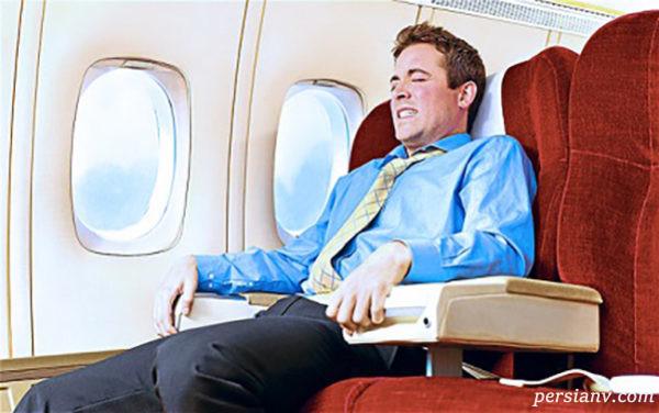 ترس از پرواز با هواپیما و فوبیای خرید بلیط هواپیما
