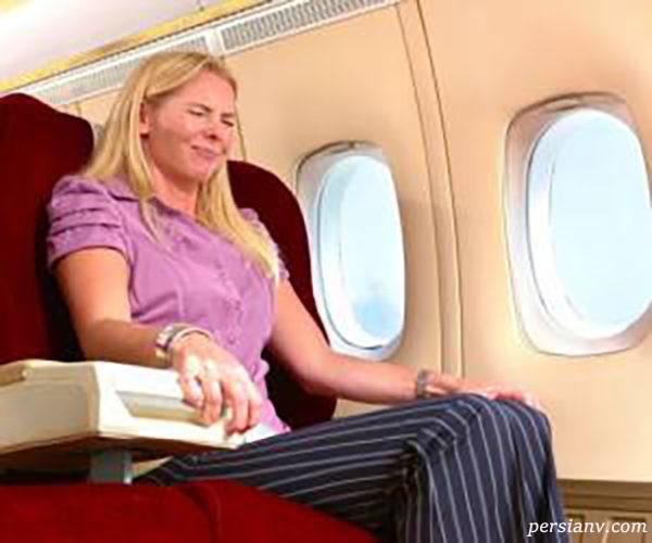 ترس از پرواز با هواپیما