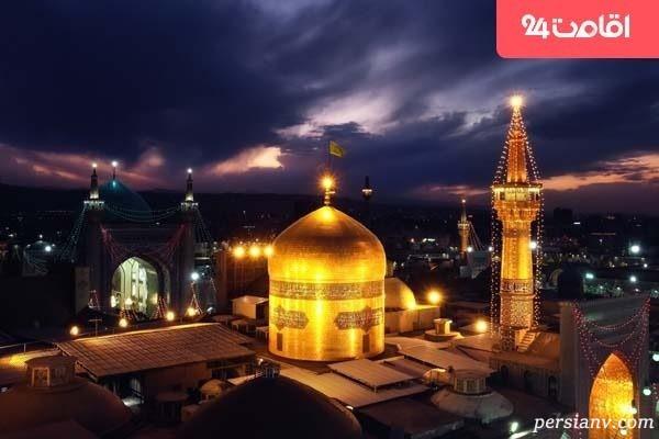 هتل های ارزان مشهد