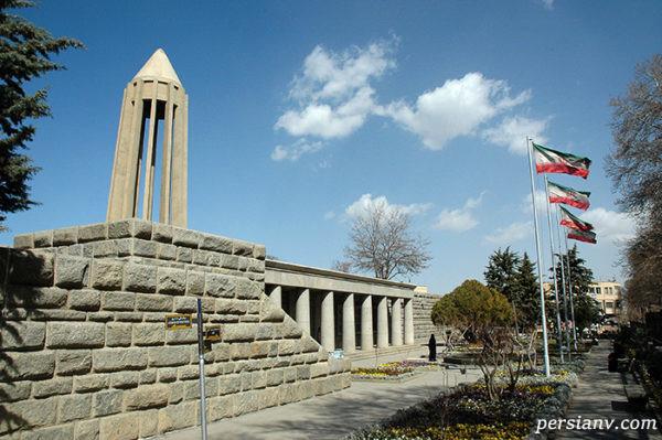 شهر همدان
