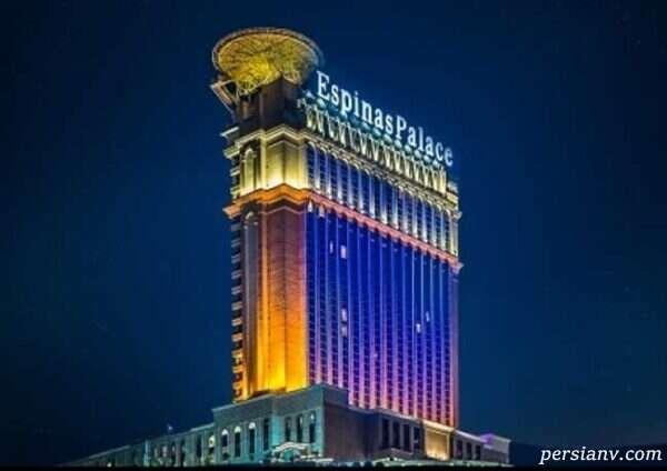 هتل اسپیناس پالاس و سوئیت های منحصر به فرد