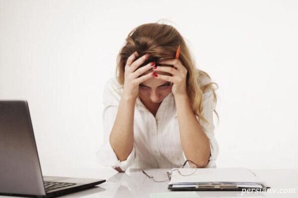 خطر مشاغل پر استرس