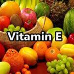 ویتامین E درچه میوه ها و غذاهایی