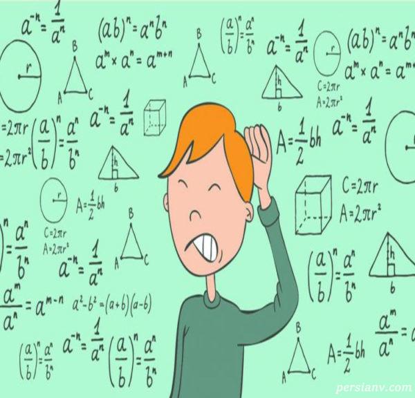 درک ریاضی