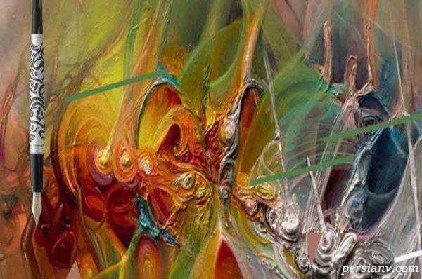 رشته نقاشی