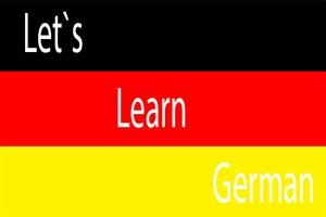 رشته زبان آلمانی و موقعیت شغلی آن در ایران