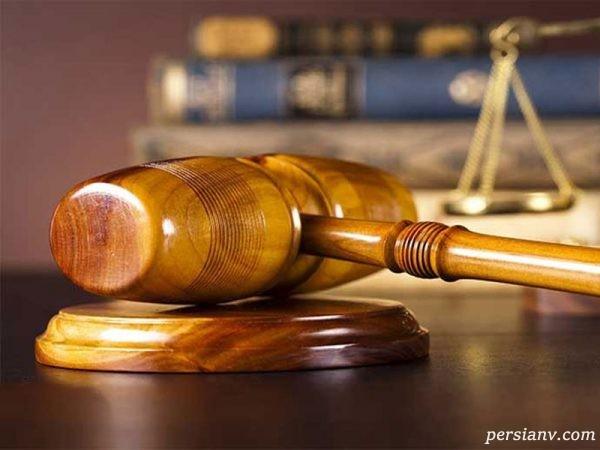رشته علوم قضایی