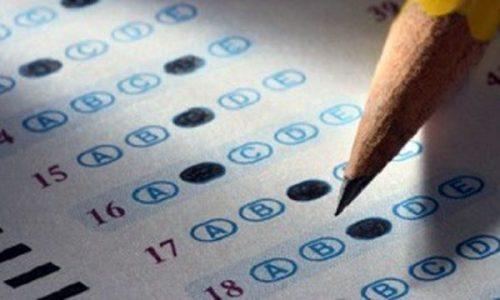 انتخاب رشته آزمون سراسری