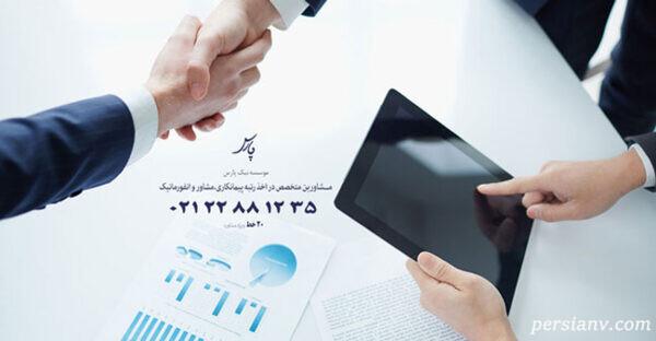 ثبت شرکت در سریعترین زمان با حداقل هزینه