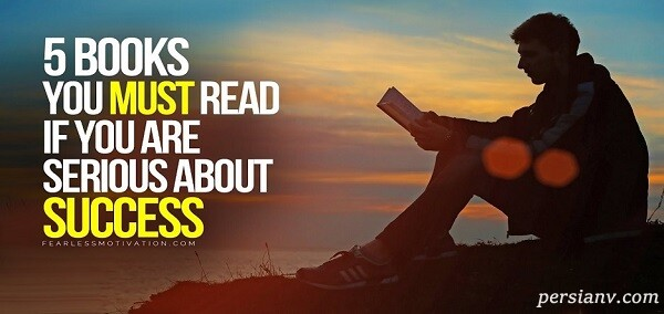 این ۵ کتاب عاداتی را معرفی می کند که به انسانهایی برتر از دیگران تبدیل می شوید
