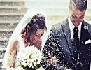 یک جشن عروسی فوق العاده !