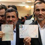 ممنوع التصویری احمدی نژاد صحت دارد؟