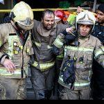 آتش سوزی در پاساژ مهستان تهران! + تصاویر