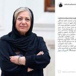 موضع رخشان بنیاعتماد درباره انتخابات! + عکس