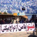 خواستگاری به سبک جدید در ایران! +عکس