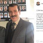 رامین ناصر نصیر با گریم شهرزاد۲ در کنار اعتبار سینمای ایران! + عکس