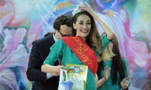 زن قاچاقچی مواد مخدر ، ملکه زیبایی زندان شد! +تصاویر