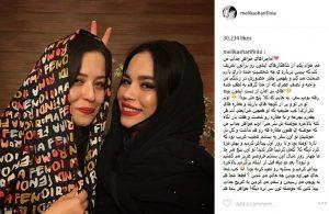 خواهران شریفی نیا
