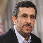 واکنش به شایعاتی مربوط به جلسه بررسی صلاحیت احمدینژاد