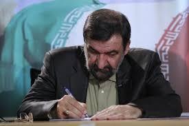 محسن رضایی به عدم پخش زنده مناظرات واکنش نشان داد+ عکس