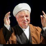 نام هاشمی رفسنجانی بازگشت !