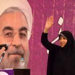 گردهمایی حامیان روحانی با حضور محسن هاشمی، عارف و فاطمه هاشمی