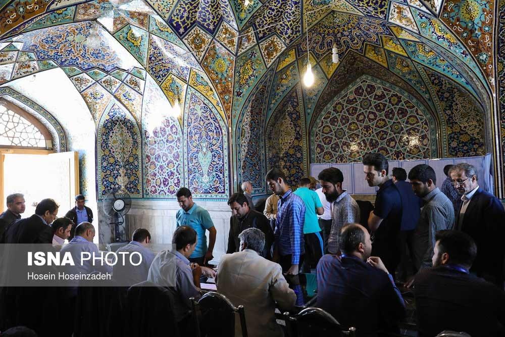 انتخابات ۲۹ اردیبهشت در ایران