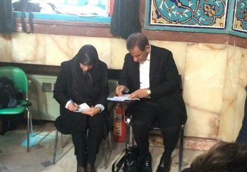 جهانگیری با همسرش به حسینیه ارشاد رفت!