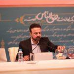 گزارش یک رسانه خارجی از زندگی خصوصی و کار مرتضی حیدری، مجری مناظرههای انتخاباتی امسال+ تصویر او و همسرش