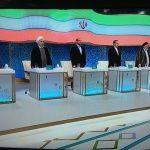 برنامه های امروز نامزدهای انتخابات در صداوسیما