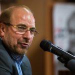 بیانیه قالیباف درباره انتخابات ریاستجمهوری | چهاردرصدی ها را رها نمی کنیم