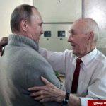ولادیمیر پوتین به دیدار معلم قدیمی خود رفت!+ تصاویر