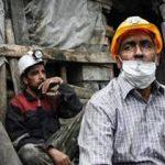 از خانوادههای قربانیان معدن یورت چه خبر؟