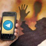 کلاهبرداری میلیونی خواستگار قلابی در تلگرام