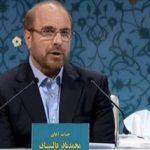 قالیباف برای مناظره دو نفره با روحانی اعلام آمادگی کرد