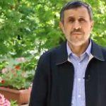 پیام مهم دکتر احمدی نژاد در ارتباط با حواشی انتخابات!