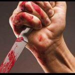 دامادی که ۶ نفر از خانواده همسرش را کشت!