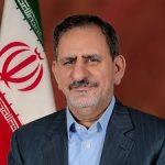 تبریک توییتری جهانگیری به مردم ایران!