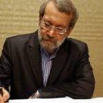 شادباش علی لاریجانی به روحانی