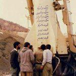 نقش پدر موشکی ایران در انتقام از داعش + فیلم