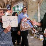 فصل جیرجیرک خوران در کرمان!!