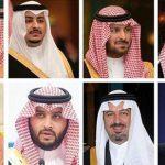 شاهزاده های تازه برگزیده عربستان در یک قاب