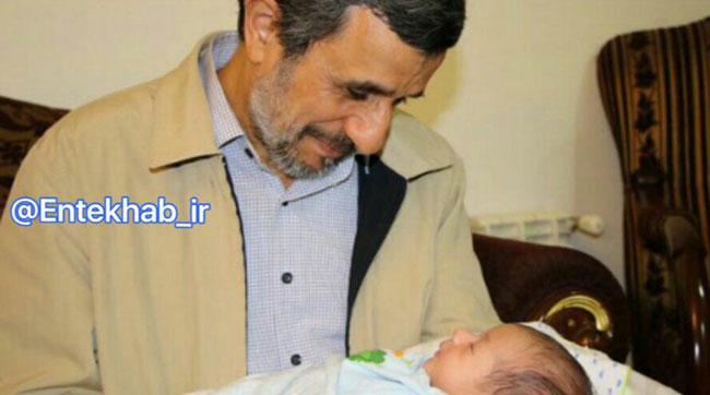 نوه احمدی نژاد و مشایی