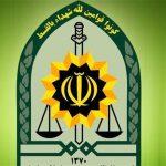 کشف خودروی تروریستها توسط پلیس تهران!