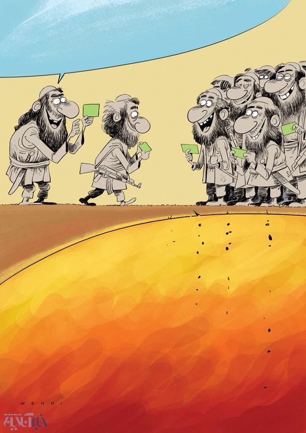 کارت ورود به بهشت داعشی