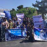 تجمع اعتراضآمیز هواداران استقلال مقابل وزارت ورزش