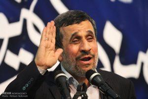 روضه خوانی محمود احمدی نژاد در مسجد نارمک! + فیلم