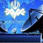 برنامه های شبکه های تلویزیونی برای عید سعید فطر!